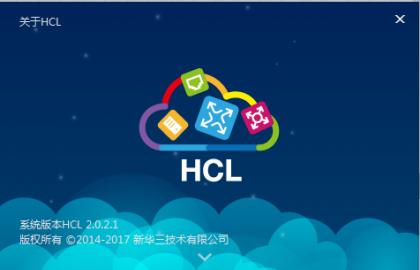 HCL v2.0.2.1.png