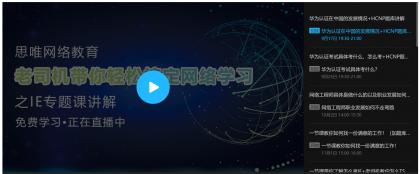 QQ图片20181130194347.png
