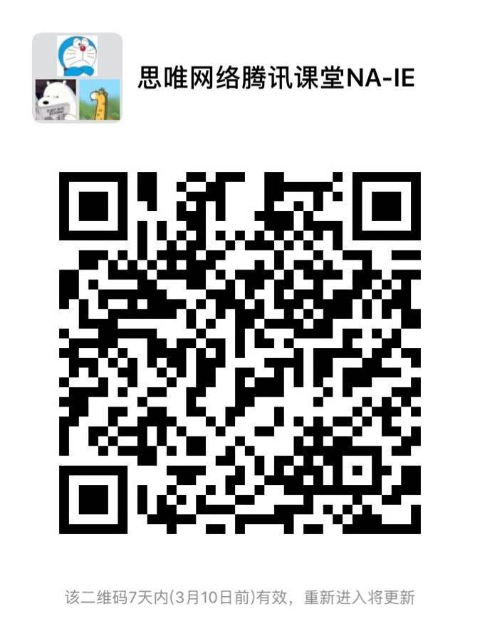 QQ图片20190304001806.jpg