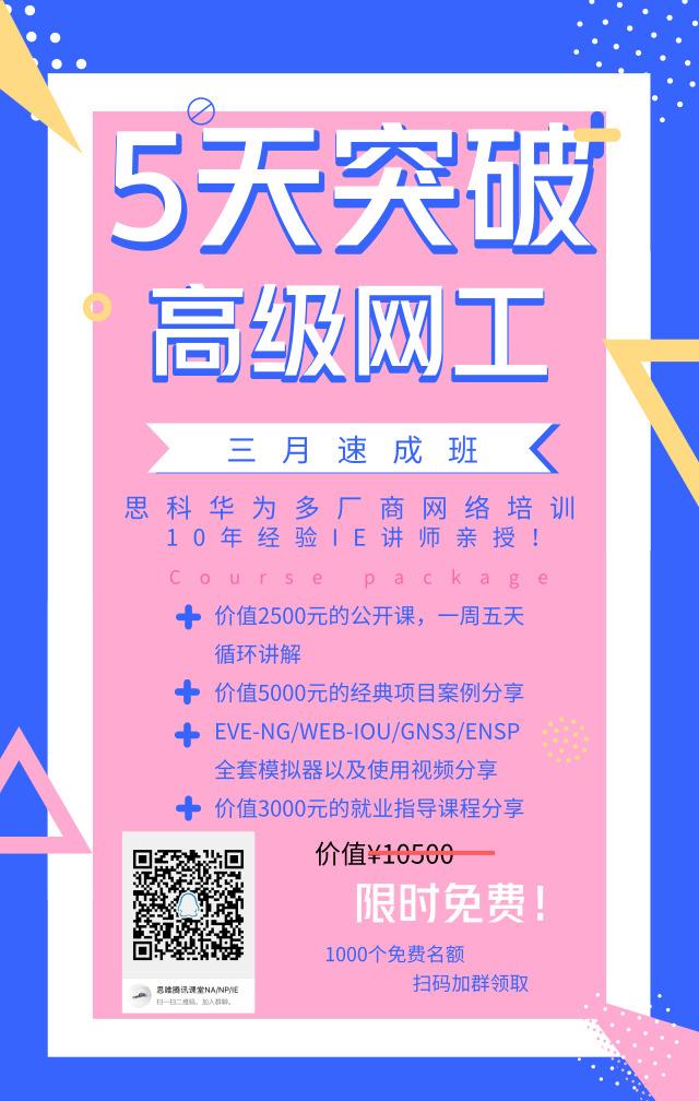 默认标题_手机海报_2019.03.12.jpg