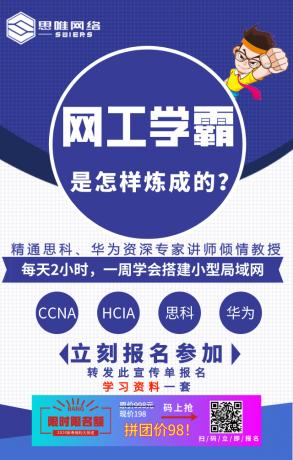 CCNA+HCIA.png